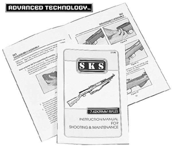 Sks coupons